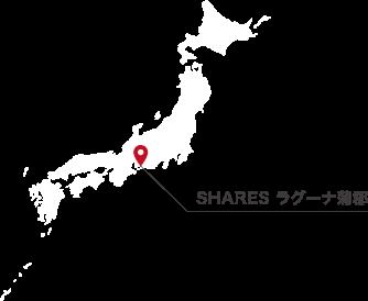 SHARESラグーナ蒲郡・日本地図