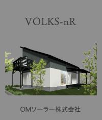 VOLKS