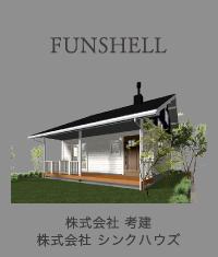 FUNSHELL
