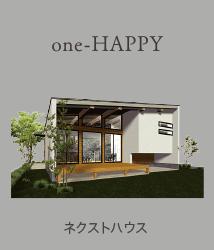 one-happy