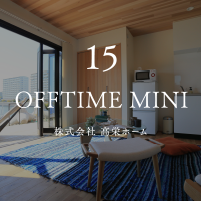 OFFTIME mini